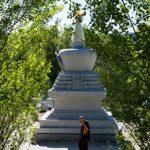 Stoupa de Shamar Rinpoché